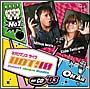 ネオロマンス・ライヴ HOT!10 Countdown Radio on CD #03