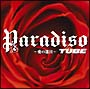 Paradiso~愛の迷宮~(通常盤)