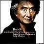 バルトーク:弦楽器、打楽器とチェレスタのための音楽 Sz116