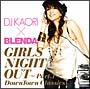 DJ KAORI × BLENDA ガールズ・ナイト・アウト(通常盤)