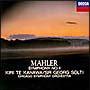 マーラー:交響曲 第4番 ト長調