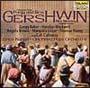 ガーシュウィン:歌劇《ブルー・マンディ》《ポーギーとベス》
