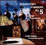 チャイコフスキー:交響曲第5番、ハイドン:交響曲第99番