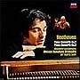 ベートーヴェン:ピアノ協奏曲第1&2番