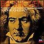 ベートーヴェン:ピアノ・ソナタ《熱情》《悲愴》
