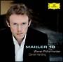 マーラー:交響曲第10番