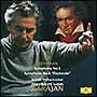 ベートーヴェン:《運命》《田園》