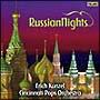 ロシア音楽の夕べ