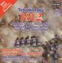 チャイコフスキー:大序曲 1812年(HYB)