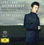 ラフマニノフ:ピアノ協奏曲 第2番 ハ短調 作品18(HYB)