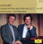 モーツァルト:ヴァイオリン・ソナタ 第32番 ヘ長調 K.376(374d)