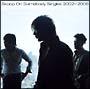 Singles 2002~2006