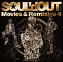 Movies & Remixies 4(DVD付)