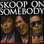 SKOOP ON SOMEBODY(通常盤)