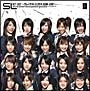 SET LIST〜グレイテストソングス 2006-2007〜(通常盤)