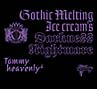 "Gothic Melting Ice Cream's Darkness ""Nightmare""(DVD付)"