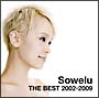 Sowelu THE BEST 2002-2009(通常盤)