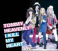 【CD+DVD】I KILL MY HEART