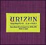 URIZUN~りんけんバンド ニューベスト