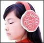 音椿~the greatest hits of SHISEIDO~紅盤
