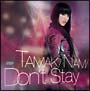 Don't Stay(通常盤)