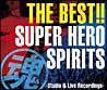 THE BEST!! スーパーヒーロー魂(スピリッツ)-Studio & Live Recordings-