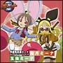 月面兎兵器ミーナ キャラクターコレクション 4