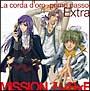 金色のコルダ~primo passo~Extra MISSION:B×B×B
