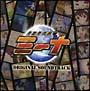 月面兎兵器ミーナ オリジナル・サウンドトラック
