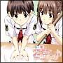 かおりと涼のキミキス チューニングポップ♪ ラジオCD Vol.4