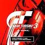 グランツーリスモ3 A-spec オリジナルサウンドトラック