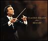 モーツァルト:交響曲/管弦楽曲選集