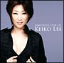 Another Side Of Keiko Lee
