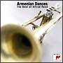 アルメニアン・ダンス~ベスト・オブ・アルフレッド・リード