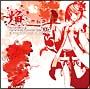焔~ホムラ~Ar tonelico2 hymmnos concert Side.紅~