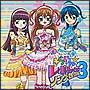 きらりん☆レボリューション・ソング・セレクション VOL.3(通常盤)