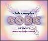 club complex CODE BEST SEASON1 MIXED BY DJ YOSHINORI