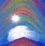 姫神 コンプリート・ベスト「神の祭、風の歌」