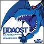 BLUE DRAGON オリジナルサウンドトラックアルバム 1