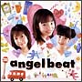 Angel Best~ピュア天使コンプリートミニアルバム