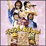 NHKおかあさんといっしょ ファミリーコンサート2002年秋~バナナン島の大冒険!~