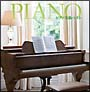 決定盤!!「ピアノ名曲」ベスト