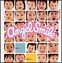 マタニティーヒーリング ANGEL SMILE