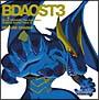 BLUE DRAGON-天界の七竜 オリジナルサウンドトラック