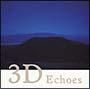 3D Echoes〜月光浴〜