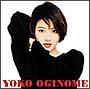 <COLEZO!>荻野目洋子 Best Sellection
