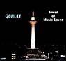 ベスト オブ くるり/TOWER OF MUSIC LOVER(通常盤)