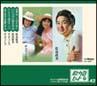 歌カラ・ヒット4 vol.42