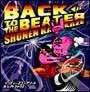 Back To The Beater~インディーズコンプリート&レアトラックス