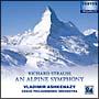 R.シュトラウス:アルプス交響曲Op.64 歌劇「ばらの騎士」Op.59~第1ワルツ集